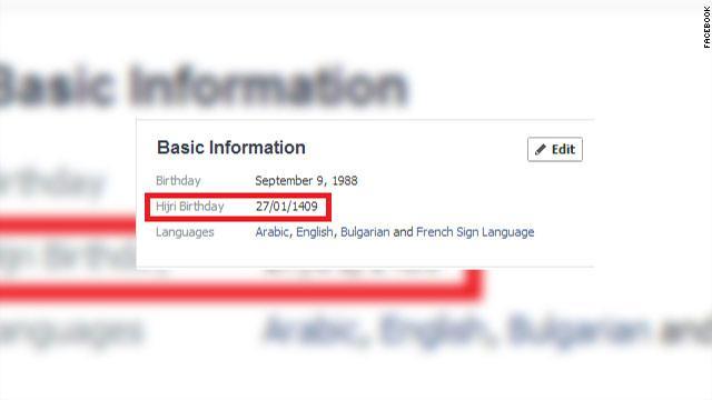 gal.sect .hijri .facbook.jpg  1  1 فيس بوك يتيح إضافة تاريخ الميلاد بالتقويم الهجري