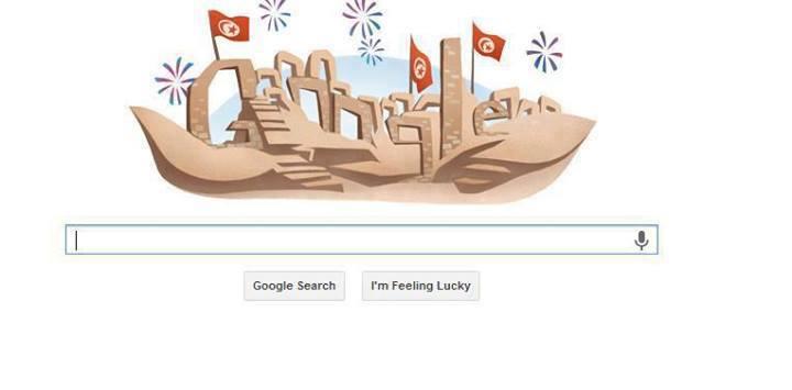google-tunisie1