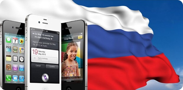 الإتصالات الروسية تتخلى عن الآيفون وتنتقل إلى سامسونج - عالم التقنية