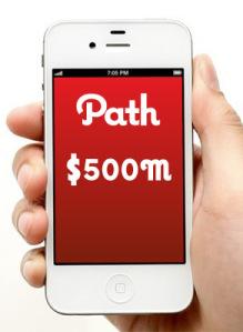 path-500m