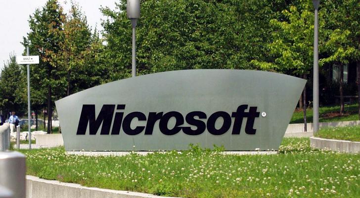 مايكروسوفت ستعقد اجتماعاً هامّاً يوم 19 سبتمبر