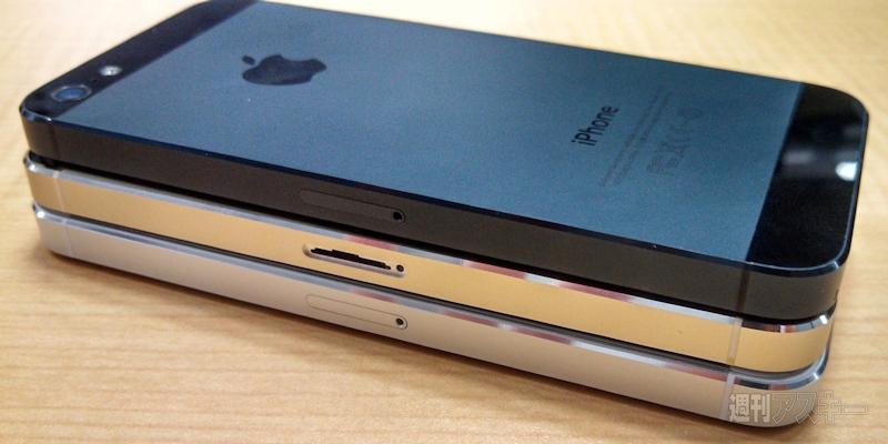 34 مقارنة هيكل آيفون 5 إس الذهبي مع آيفون 5   صور