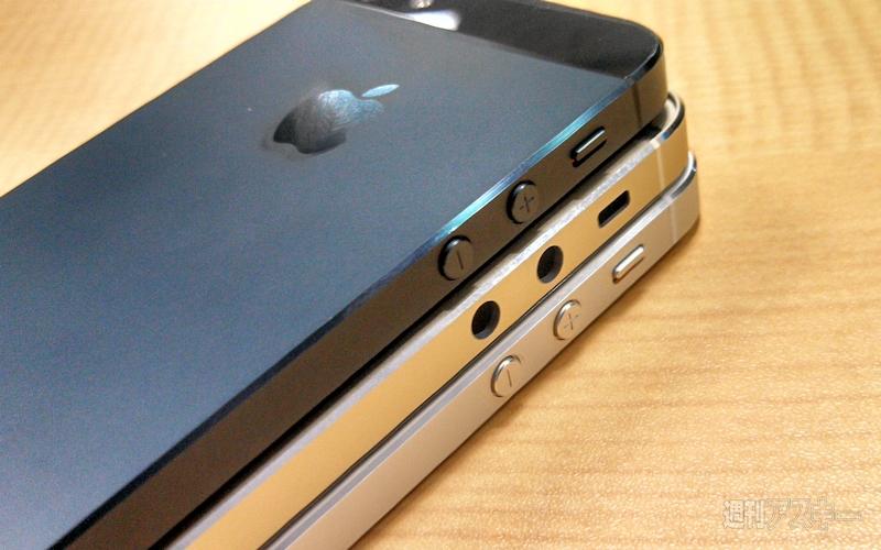 42 مقارنة هيكل آيفون 5 إس الذهبي مع آيفون 5   صور