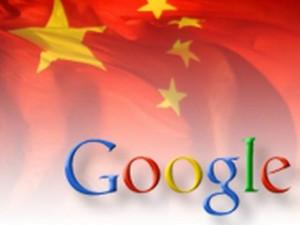 Google china 600x450 300x225 ماذا لو قرر baidu منافسة جوجل عالميا ؟