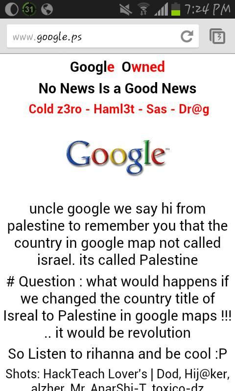 google hacked11