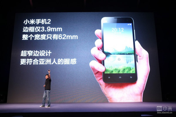 xiaomilaunch01