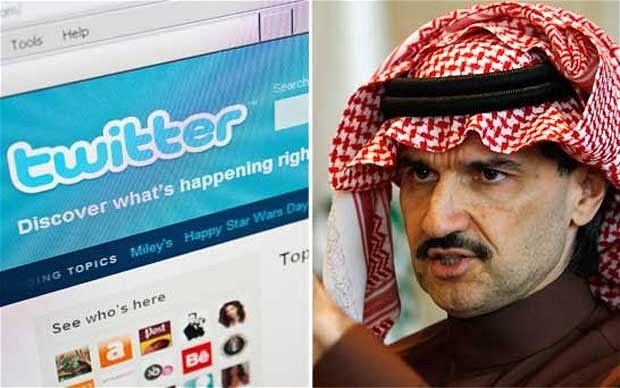 الأمير الوليد بن طلال بن عبد العزيز