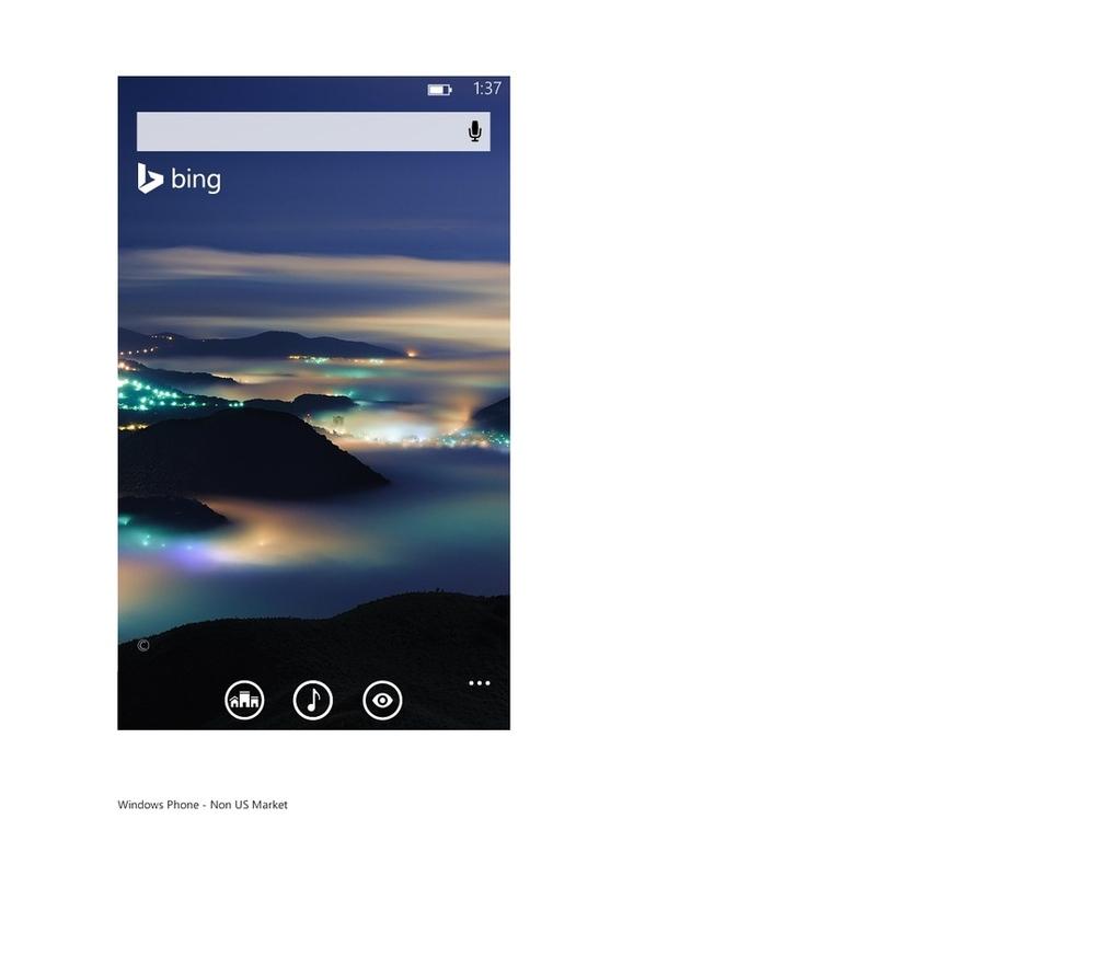 بينج الصفحة الرئيسية على الأجهزة المحمولة مايكروسوفت تُعيد تصميم وشعار محرك البحث Bing