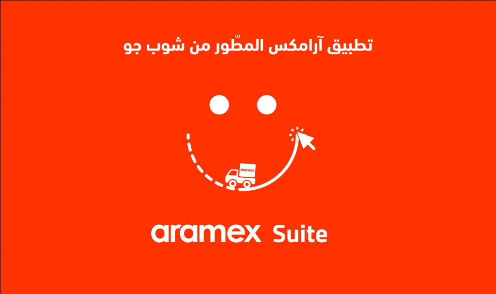 Announsment-arabic