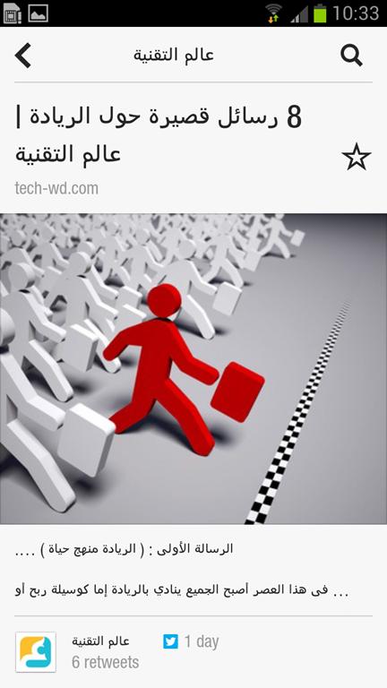 Screenshot_2012-06-22-10-33-08
