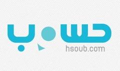 hsoub-ads