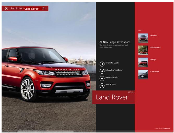إعلانات ملء الشاشة من مايكروسوفت