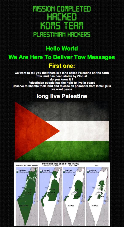 اختراق موقع Avira Avg WhatsApp اختراق مواقع Avira وAVG وWhatsApp مِنْ قِبَل مجموعة فلسطينية!
