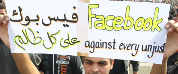 r-EGYPT-FACEBOOK-REVOLUTION-large570
