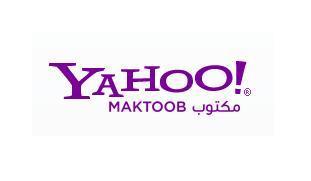 ياهوو تغلق مكتبها في القاهرة