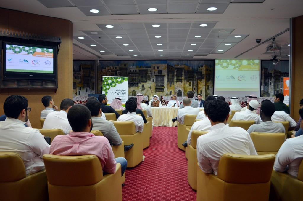 Jeddah TechNight (1)