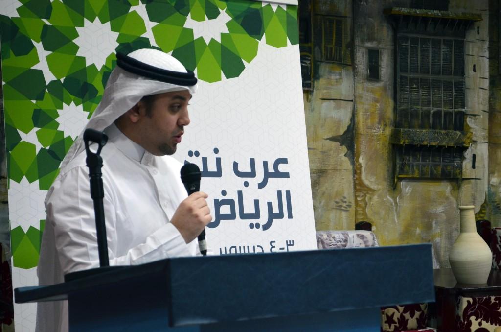 Jeddah TechNight (3)