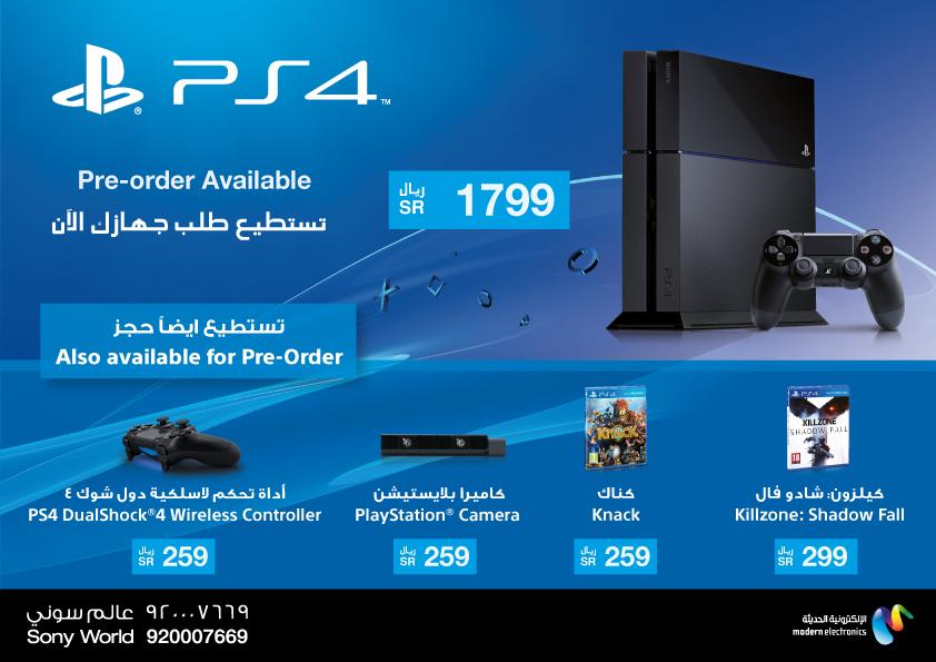PS4-A4-POS