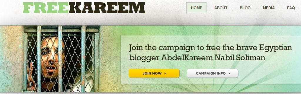 free-kareem-1024x321