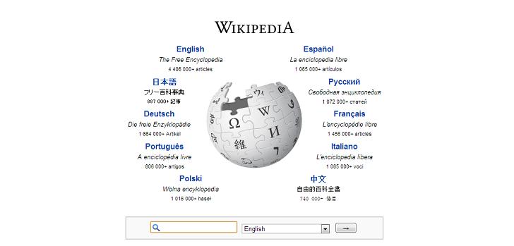 ويكيبيديا