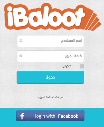 iBaloot-Log-in