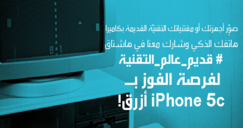 شارك بالسحب على هاتف آيفون 5c