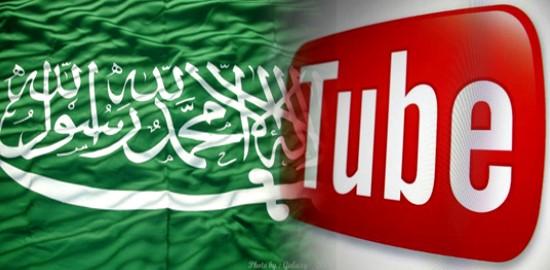 youtube-saudi