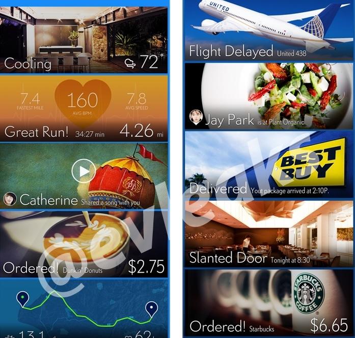 سامسونج جالاكسي إس 5 TouchWiz UI صورة مُسرّبة تكشف عن واجهة المستخدم لهاتف جالاكسي إس 5
