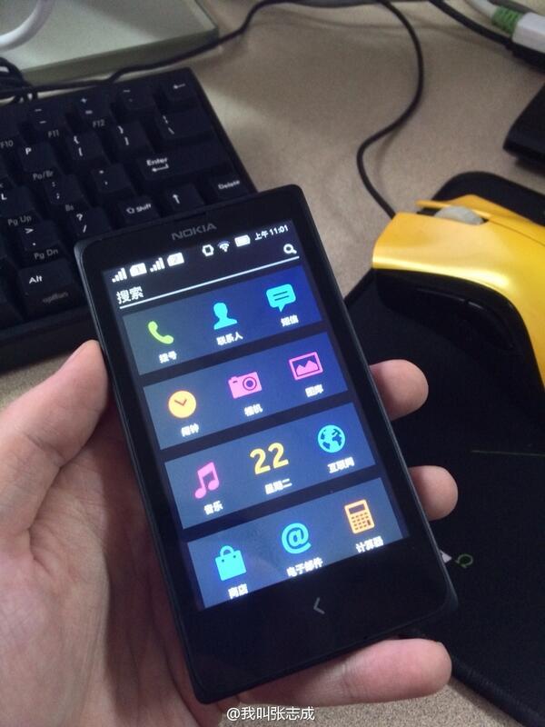 نورماندي ظهور أول صورة حقيقية لنموذج أولي من هاتف نوكيا بنظام الأندرويد
