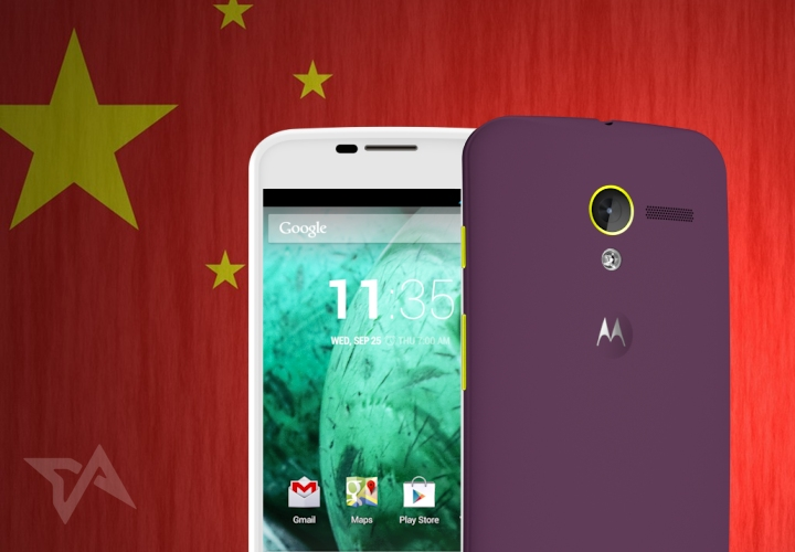 Chinas-Lenovo-to-buy-Motorola-phone-business-from-Google