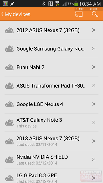 Google Play Music - 5.4.1