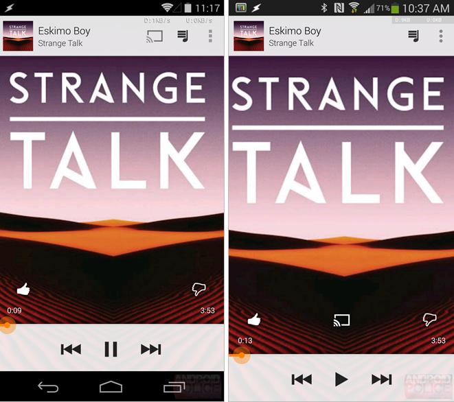 Google Play Music - 5.4.8