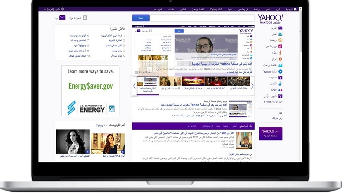 Yahoo Maktoob Homepage New - Desktop