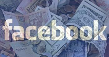5 طرق لتحقيق الثروة المالية من صفحات الفيس بوك