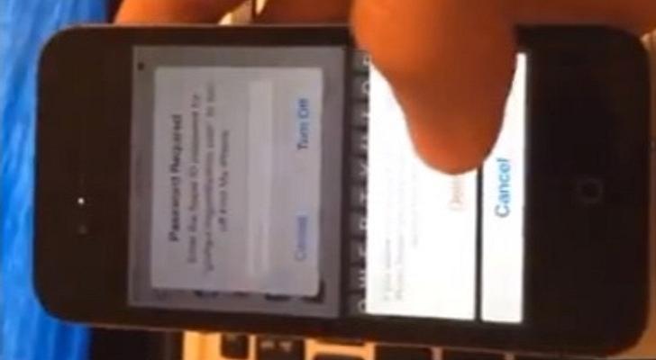 ثغرة على iOS 7