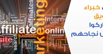 قمة الافلييت العرب: بادر بحضور أكبر تجمُّع للمسوقين العرب
