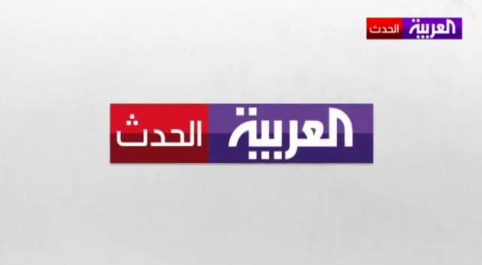 اختراق موقع قناة العربية عبر ثغرة زيمبرا الأمنية