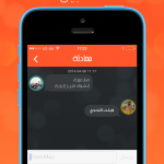 9_chat