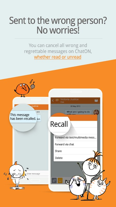 ChatON_Recall Message (1)