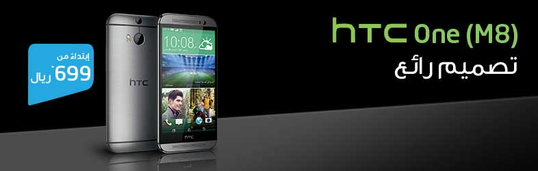 HTC One M8  mobily