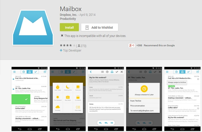 تطبيق Mailbox يصل لمستخدمي أندرويد وقريبًا لأجهزة الكمبيوتر