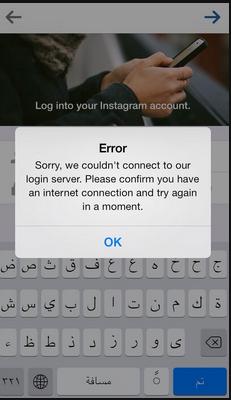 instagram توقف خدمة انستغرام على الويب و الهواتف الذكية