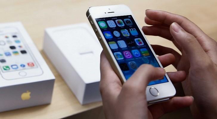 تطبيق iMessage على iOS أبل