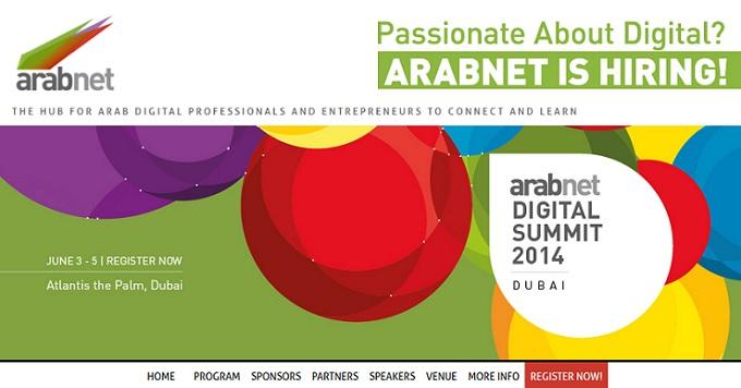 قمة عرب نت 2014