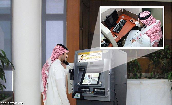 البنك السعودي للاستثمار يطلق ماكينات