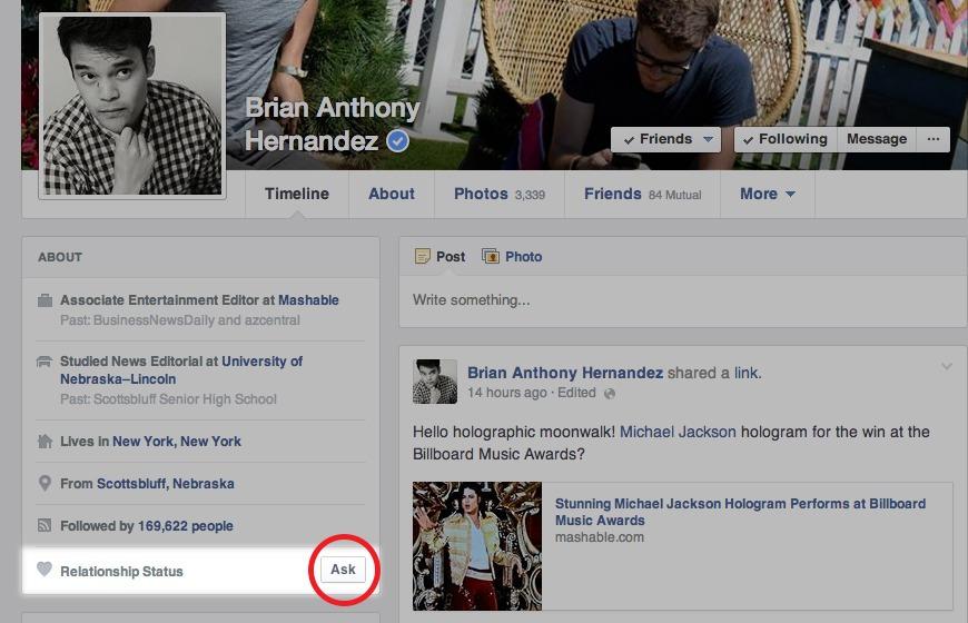 Facebook Relationship Inline فيس بوك تتيح عرض الحالة الاجتماعية لأشخاص محددين