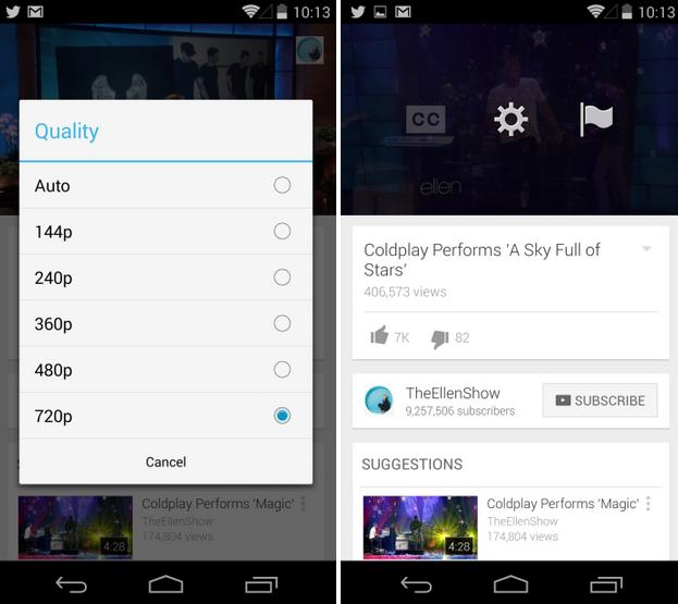 يوتيوب الآن يوتيوب على أندرويد يتيح لك تحديد دقة عرض الفيديو