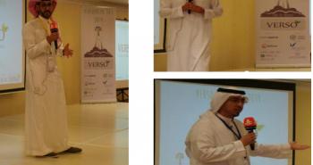 حاضنة الاعمال فيرسو تخرج خمسة مشاريع سعودية تعليمية