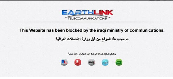 Capture8 العراق تحجب مواقع التواصل الإجتماعي