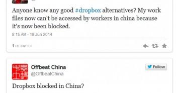 دروب بوكس يتوقف مُجدَّدًا عن العمل في الصين
